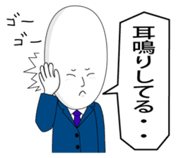 salary man tomu sticker #321217