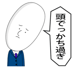 salary man tomu sticker #321223