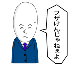 salary man tomu sticker #321224
