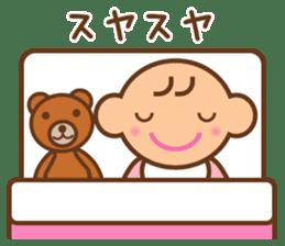 Baby notebook sticker #321310