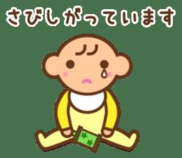 Baby notebook sticker #321315