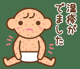 Baby notebook sticker #321318