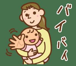 Baby notebook sticker #321320