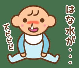 Baby notebook sticker #321323
