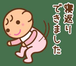 Baby notebook sticker #321328