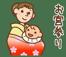 Baby notebook sticker #321329