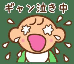 Baby notebook sticker #321332