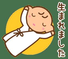 Baby notebook sticker #321333