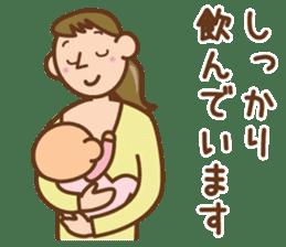 Baby notebook sticker #321338