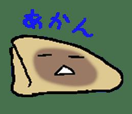 ichigo-daihuku sticker #322338