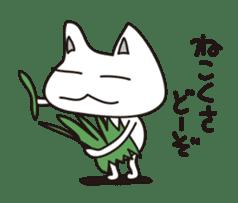Cat Cat Gong Show! sticker #324466