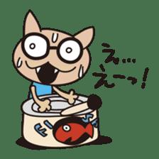 Cat Cat Gong Show! sticker #324472