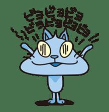 Cat Cat Gong Show! sticker #324476