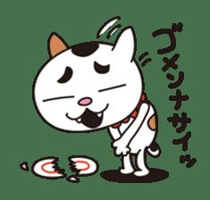 Cat Cat Gong Show! sticker #324483