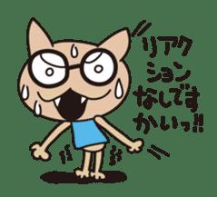 Cat Cat Gong Show! sticker #324488