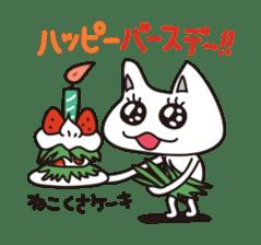 Cat Cat Gong Show! sticker #324492