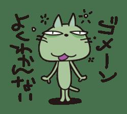 Cat Cat Gong Show! sticker #324497