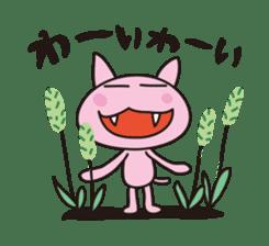 Cat Cat Gong Show! sticker #324499