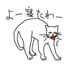 "wrote in the mouse ""white cat Mimi"" sticker #325067"