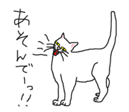 "wrote in the mouse ""white cat Mimi"" sticker #325076"