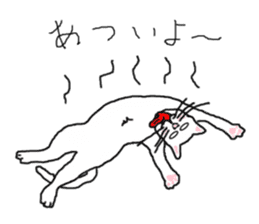 "wrote in the mouse ""white cat Mimi"" sticker #325077"