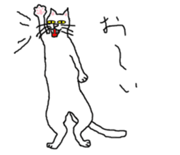 "wrote in the mouse ""white cat Mimi"" sticker #325079"