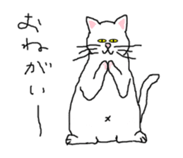 "wrote in the mouse ""white cat Mimi"" sticker #325080"
