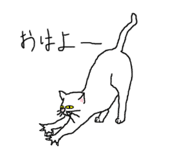 "wrote in the mouse ""white cat Mimi"" sticker #325081"