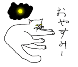 "wrote in the mouse ""white cat Mimi"" sticker #325082"