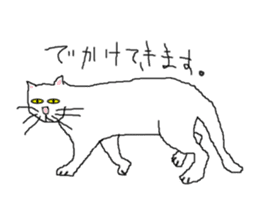 "wrote in the mouse ""white cat Mimi"" sticker #325086"