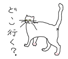 "wrote in the mouse ""white cat Mimi"" sticker #325088"