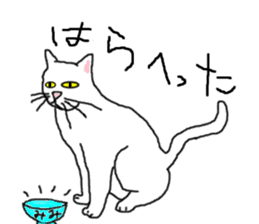"wrote in the mouse ""white cat Mimi"" sticker #325090"