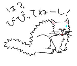 "wrote in the mouse ""white cat Mimi"" sticker #325091"