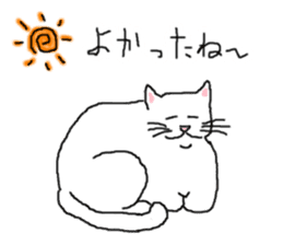 "wrote in the mouse ""white cat Mimi"" sticker #325096"