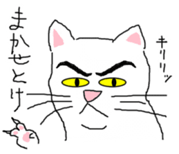 "wrote in the mouse ""white cat Mimi"" sticker #325100"