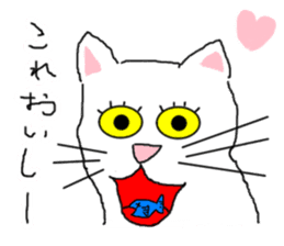 "wrote in the mouse ""white cat Mimi"" sticker #325101"