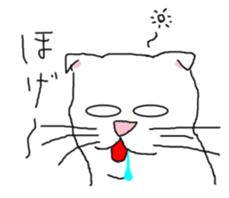 "wrote in the mouse ""white cat Mimi"" sticker #325103"