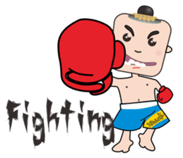 FIGHTING KID [NONG KANOMTOM] sticker #325881