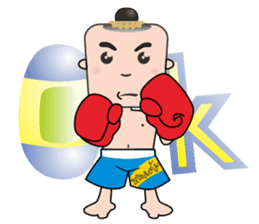 FIGHTING KID [NONG KANOMTOM] sticker #325887