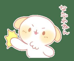 Marshmallow animals sticker #325976