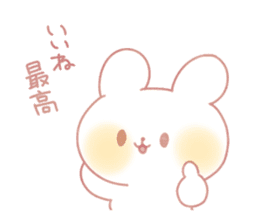 Marshmallow animals sticker #325977