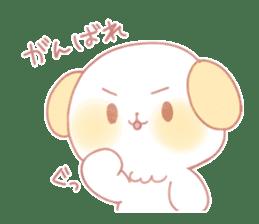 Marshmallow animals sticker #325980
