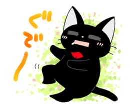 blackcat chibi sticker #327055