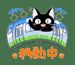 blackcat chibi sticker #327060