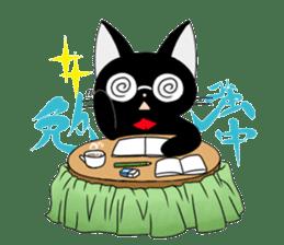 blackcat chibi sticker #327061