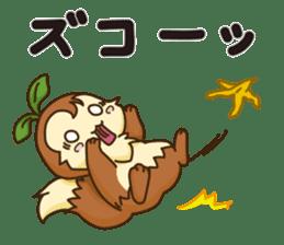 MOKA-chan!! sticker #327250
