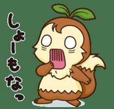 MOKA-chan!! sticker #327251