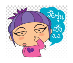 I-Tim & bully (w/Thai) sticker #327573