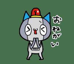 ROBONEKO sticker #327829