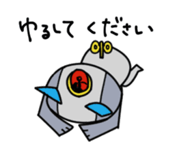 ROBONEKO sticker #327854